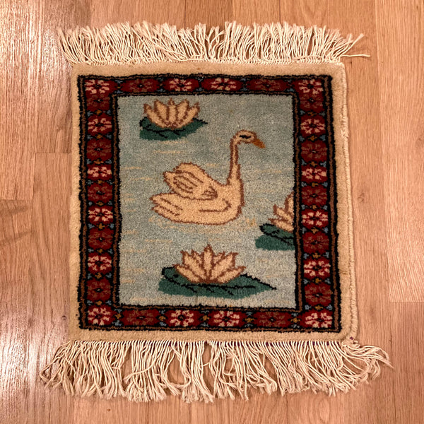 "Vintage Collectible Pakistan Rug 12.5"" x 17"""