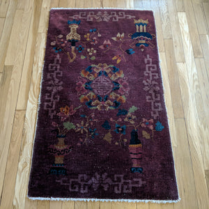 Chinese Rug, 2' 5 x 4' Purple Nichols