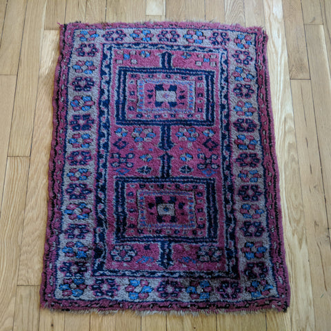 Turkish Rug, 1' 11 x 2' 7 Purple Sparta