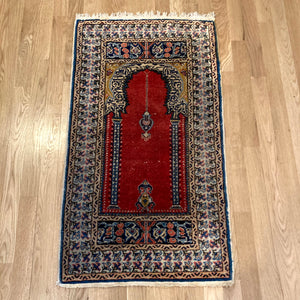 Turkish Rug, 1' 10 x 3' 4 Red