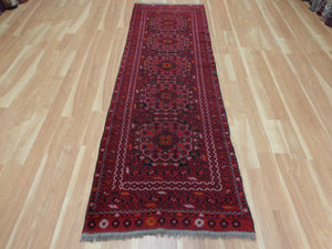Afghan Rug, 2' 10 x 8' 8 Red Runner