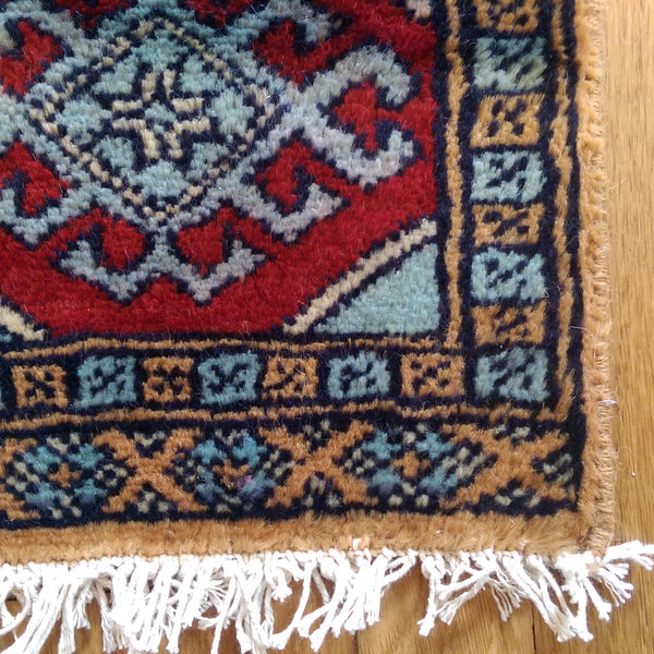 "Collectible Rug, 12"" x 13"" Pakistan Bokhara - Jessie's Oriental Rugs"