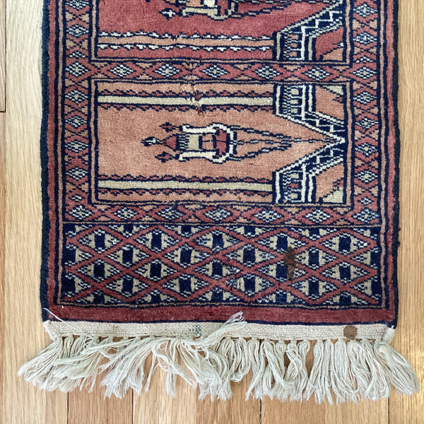 Pakistan Rug, 1' 1 x 2' 6 Prayer
