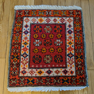 Turkish Rug, 1' 8 x 1' 11 Red Tribal