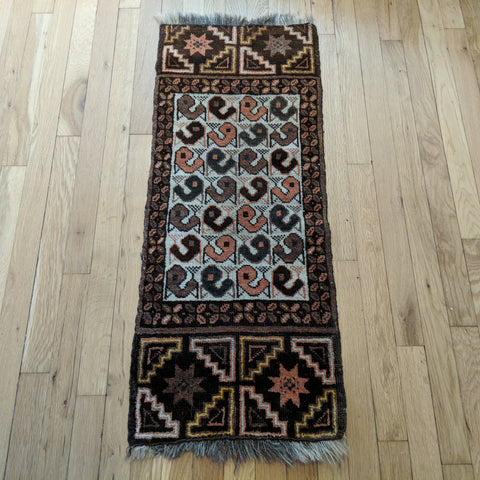 Turkish Rug, 1' 5 x 3' 8 Ivory Yastik