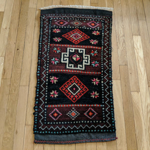 Turkish Rug, 1' 9 x 3' 2 Red Yastik