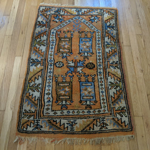 Turkish Rug, 2' 6 x 4' Orange Bergama - Jessie's Oriental Rugs