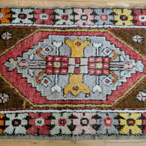 Turkish Rug, 2' 7 x 4' 2 Light Brown Tribal