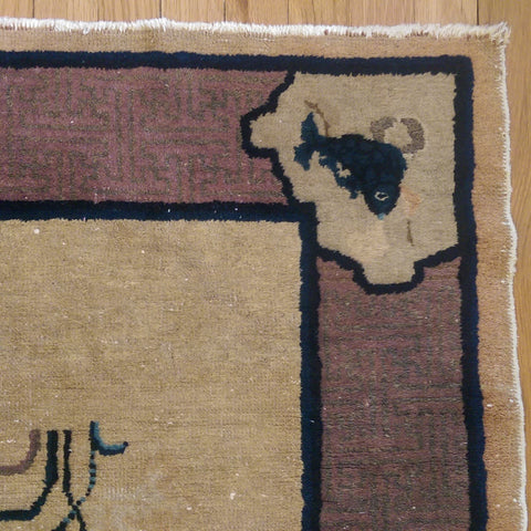 Chinese Rug, 2' 7 x 4' 10 Beige Fette