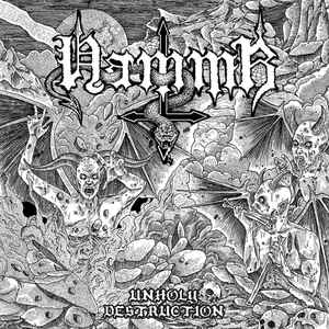 Hammr - Unholy Destruction - CD