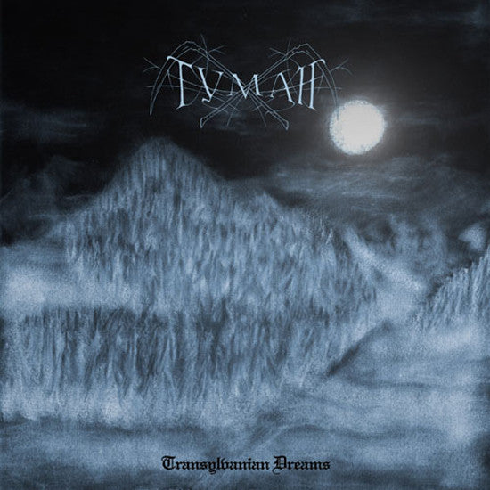 Tymah - Transylvanian Dreams - LP (dark green vinyl; limited to 300 copies)
