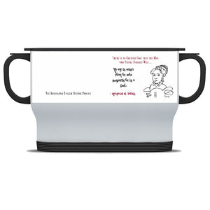 "Margaret of Valois ""There is no greater fool,"" travel mug"