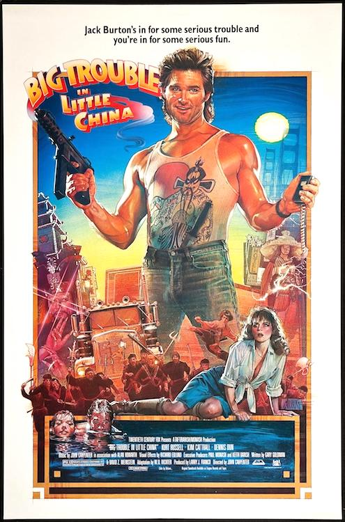 Big Trouble in Little China Poster - egoamo.co.za