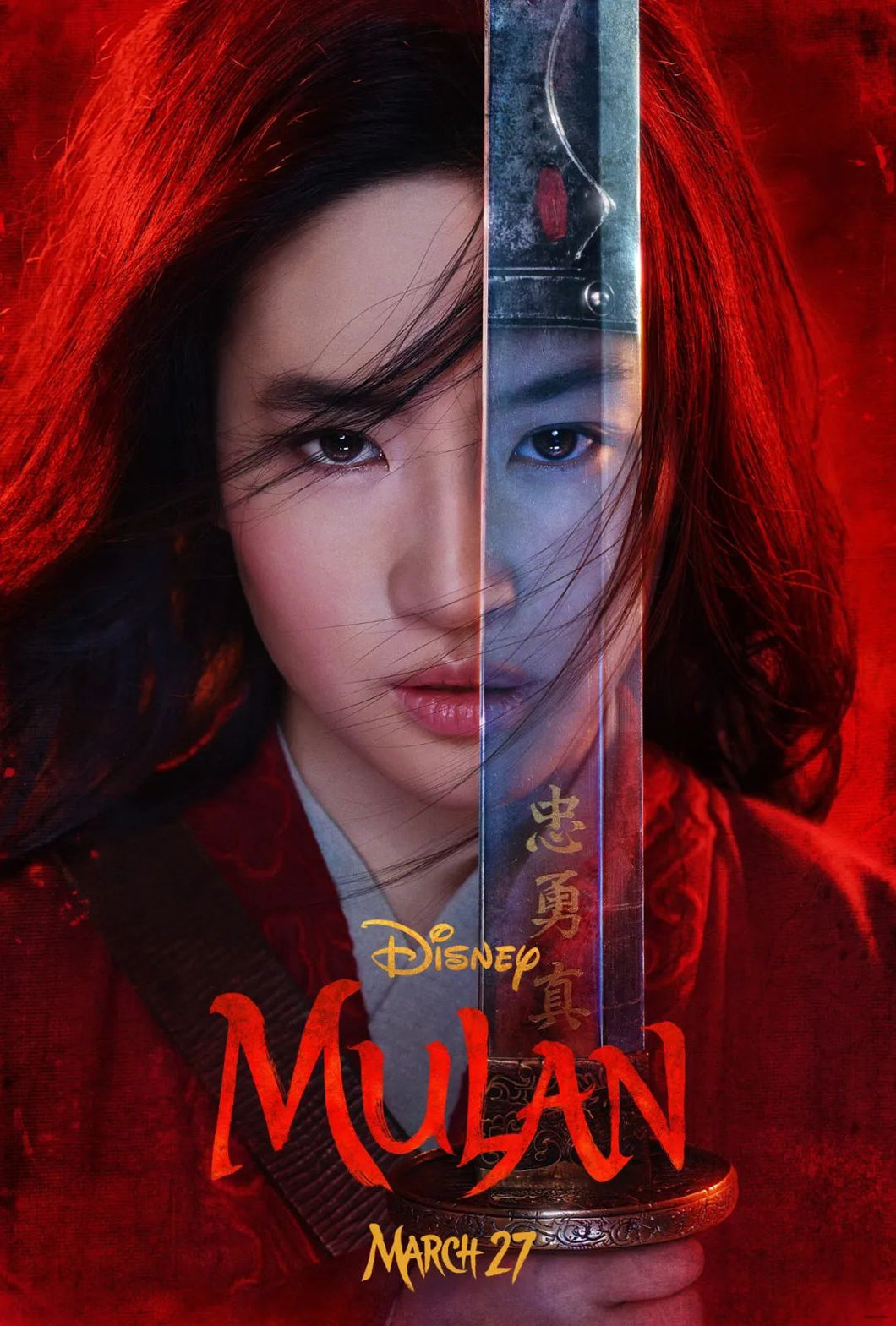 Disney Mulan Movie Poster egoamo.co.za Posters