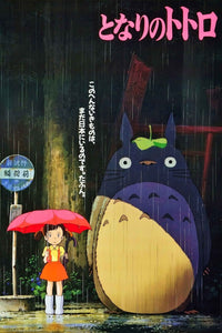 My Neighbor Totoro - Anime Movie Poster - egoamo.co.za