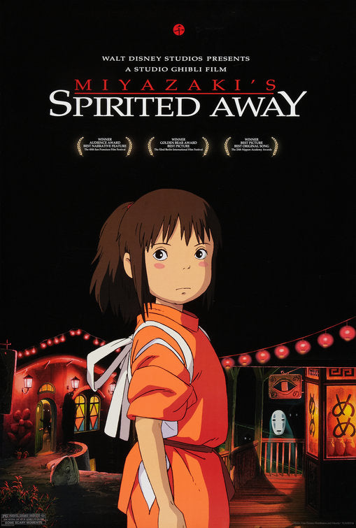 Spirited Away - Anime Movie Poster - egoamo.co.za