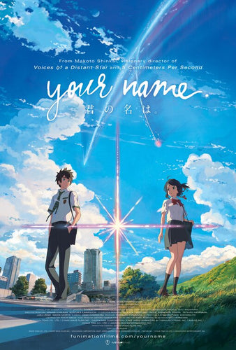 Your Name - Anime Movie Poster - egoamo.co.za