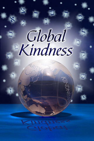 Global Kindness Charity Affiliate Program shabbat Flowers Club