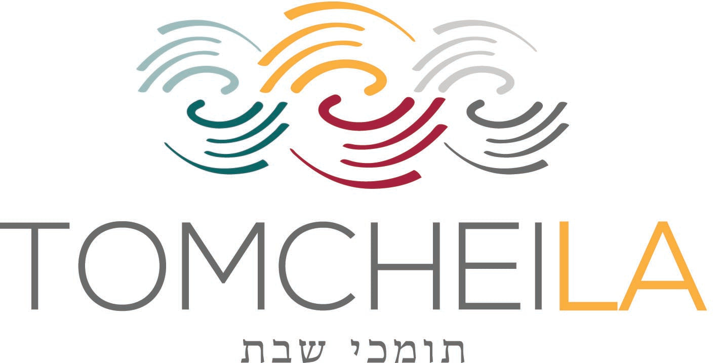 Tomchei LA Shabbat Flowers Club affiliate program