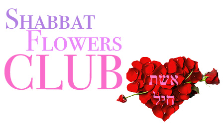 Shabbat Flowers Club