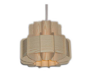 Danish Wooden Light Fixture