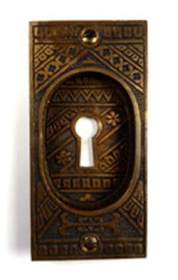 Eastlake Pocket Door Pull #2