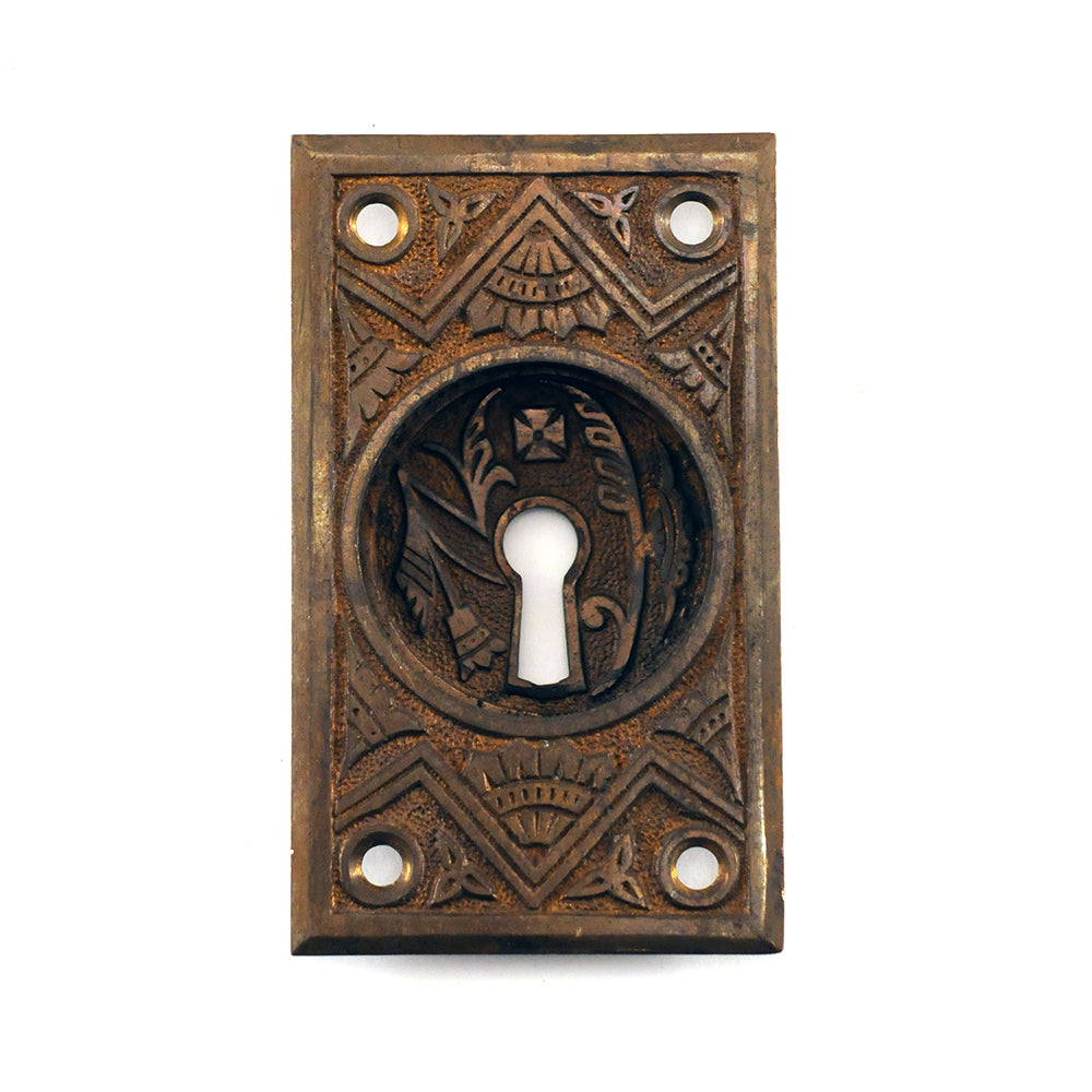 Eastlake Pocket Door Pull #124