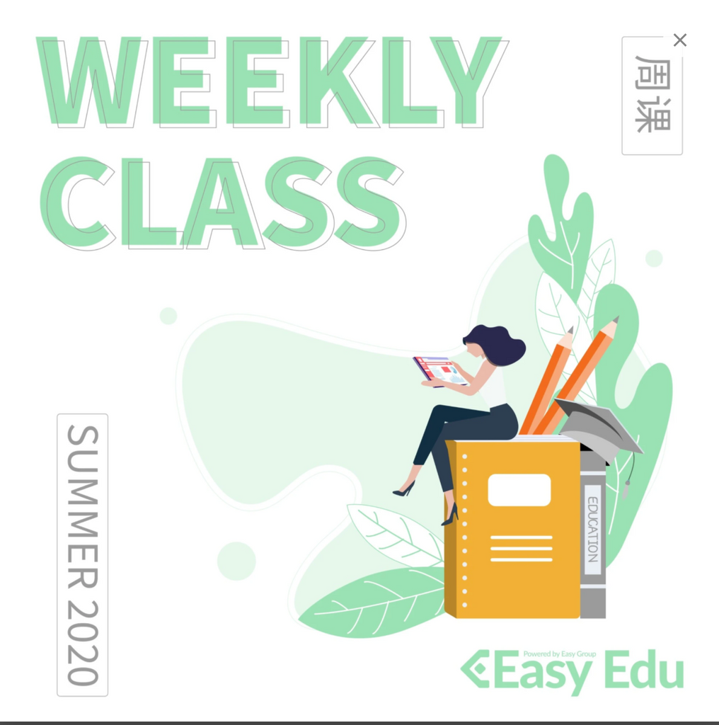 [5121] 2020 SUMMER EESA09H3Y WEEKLY COURSE