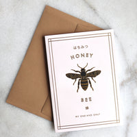 Honey Bee- My one and only card