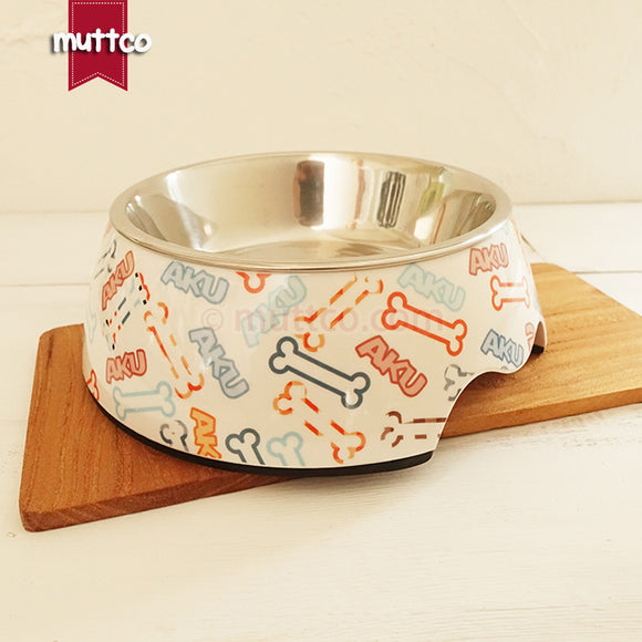Premium 2-in-1 Stainless Steel Bone Print Bowl - Puppernaut Dog Supplies