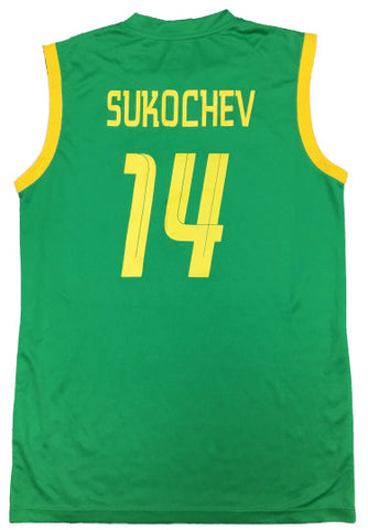SUKOCHEV - Playing Top