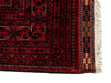 "Red Afghan Khal Mohammadi Rug <br> 8' 2"" x 11' 6"""