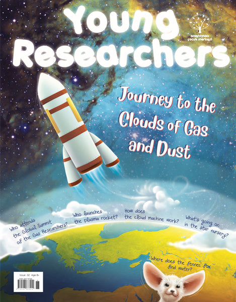 Issue 32 - Journey to the Clouds of Gas and Dust