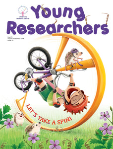 Issue 25 - Let's Take a Spin! (Pre Order)