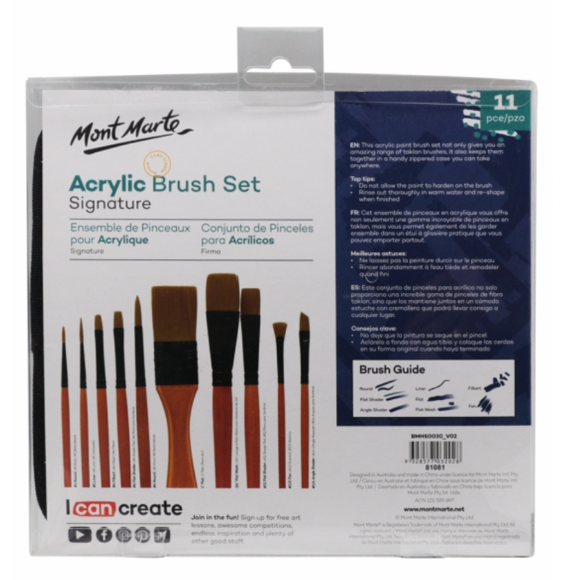 Signature Taklon Brush Set in Wallet 11pc