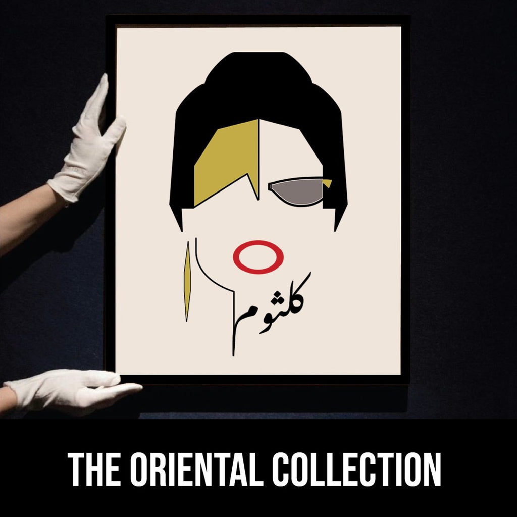 The Oriental Collection