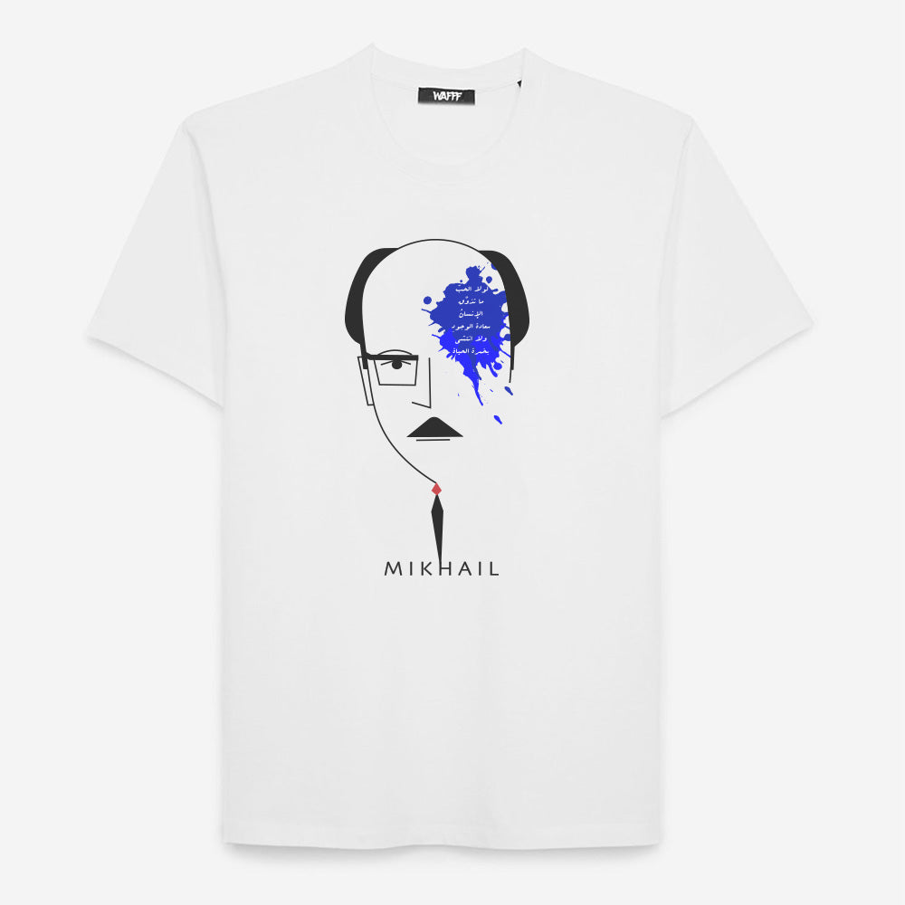 Mikhail Naimy T-shirt