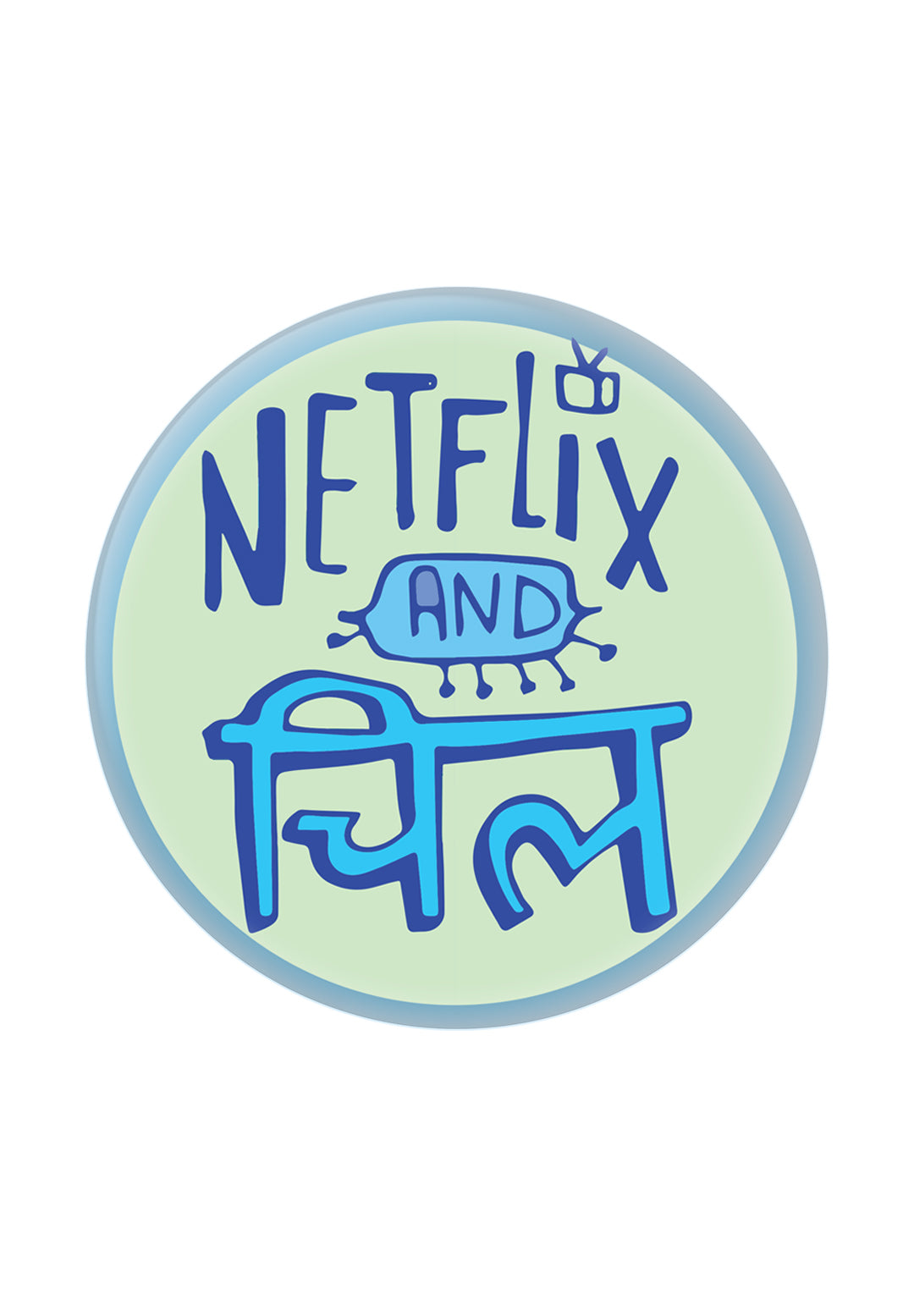 POPSOCKET - netflix and chill