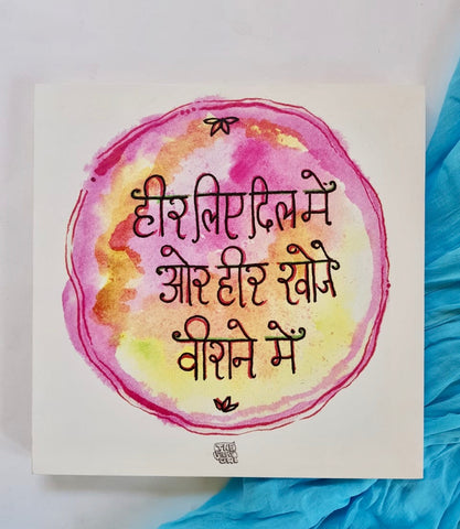 PEHLI PAUDI - wall art