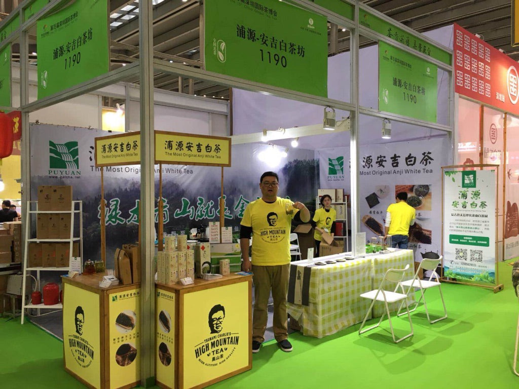 Shenzhen 15th International Tea Expo