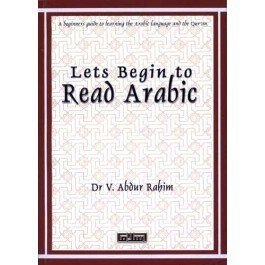 Let's begin to read Arabic