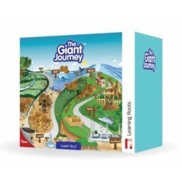 The Giant Journey Floor Puzzle