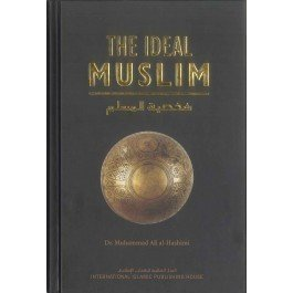 The Ideal Muslim