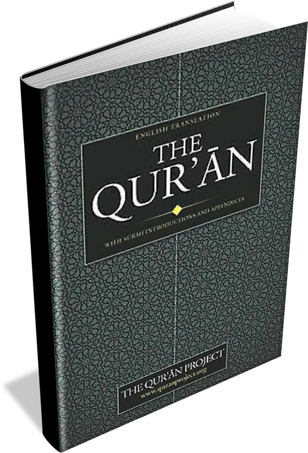 The Quran Project (Engelsk)