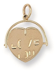 9ct Yellow Gold I Love You Spinner Pendant - Queen of Silver