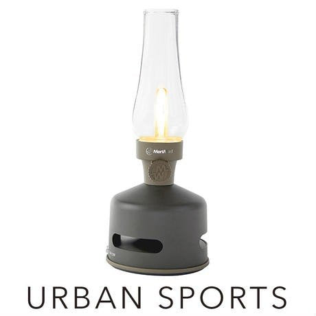 LED LANTERN SPEAKER BROWN