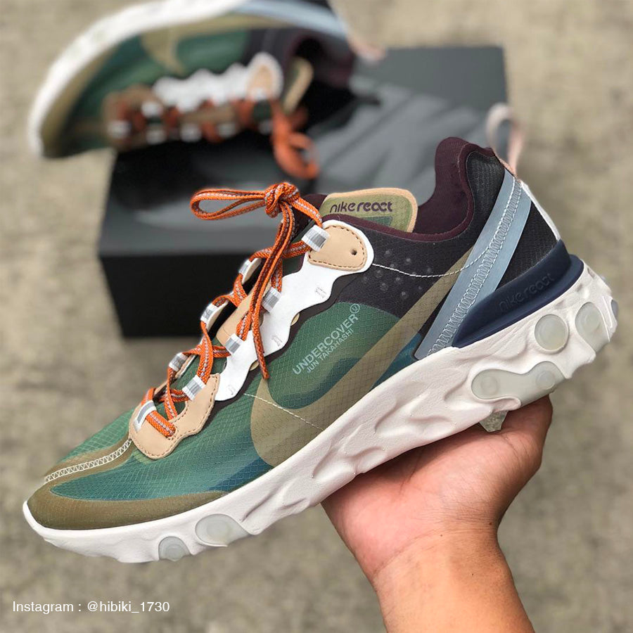 Nike React Element 87 Undercover Green Mist