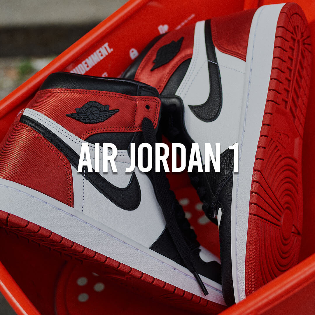 Collection Air Jordan 1