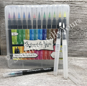 Sentimentally Yours Watercolour Blending Brush Pens - Set 3