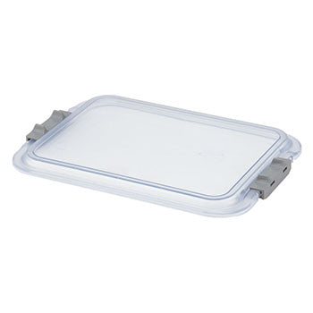 B-Size Clear Tray Cover (Locking)